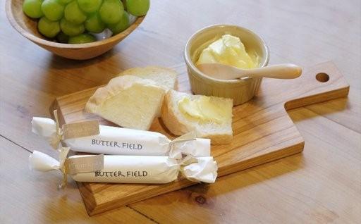 北海道厳選素材でつくられたフレーバーバター