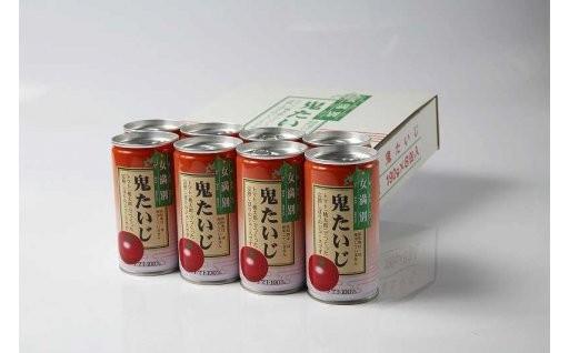 完熟しぼりのトマトジュース その名も『鬼たいじ』