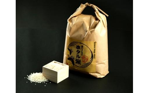 注文が絶えない人気すぎるお米の定期便です!