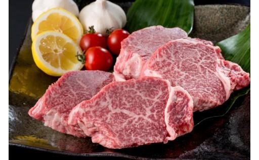 佐賀県産黒毛和牛 牛ヒレステーキ