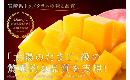 宮崎県トップクラスの味と品質を誇る「時の雫」