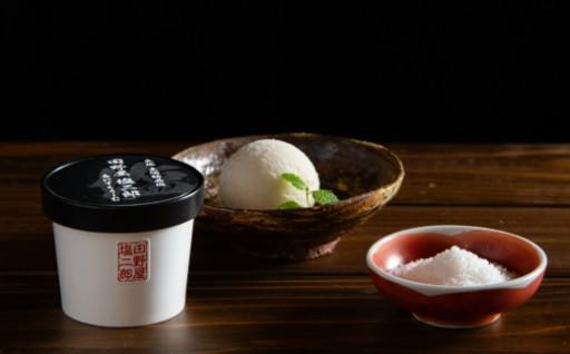 【熱中症対策】暑い日はさっぱり濃厚な地乳塩アイス