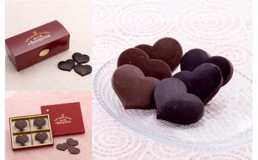 森の恵チョコレート