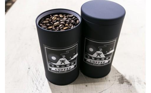 天覧山ハイキングコーヒー