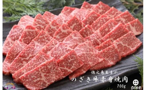 肉の旨味。のざき牛赤身焼肉ギフト寄附2万円