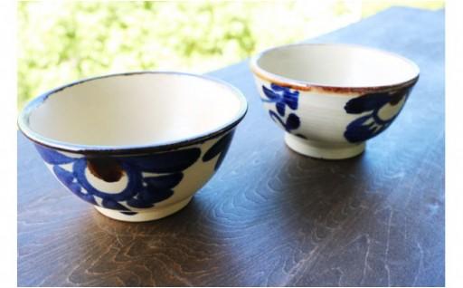 中城窯 朝日陶器 ミニ碗【菊紋】2個セット