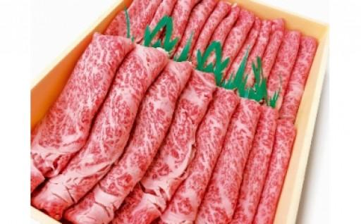 肉質日本一に輝いた鳥取和牛「大山黒牛」