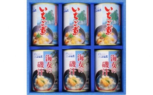 いちご煮【贈り物に最適】久慈物語6缶セット