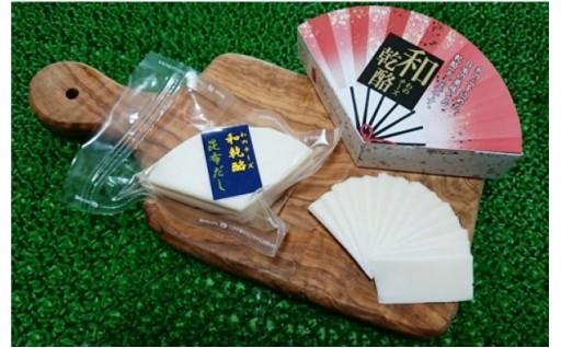チーズの祭典【地チーズ博2019】金賞受賞品!!