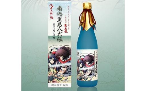 日本酒×松本零士×里見八犬伝のスペシャルコラボ品