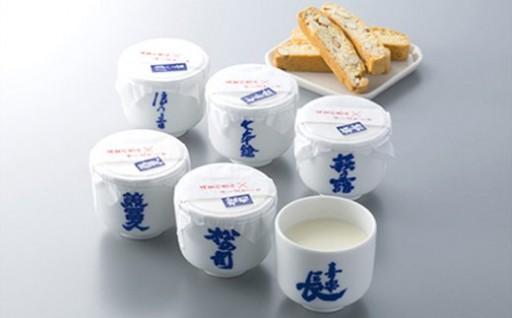 【滋賀県東近江市】6酒蔵の酒粕レアチーズケーキ