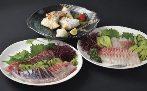 鮮度抜群!遊子(ゆす)産のシマアジと真鯛のセット