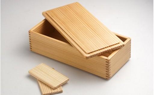 杉づくり弁当箱
