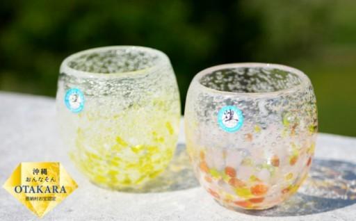 「現代の名工」気泡の海タルグラス(黄・橙)2個