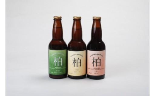 製造からラベル張りまで手作りの柏発クラフトビール