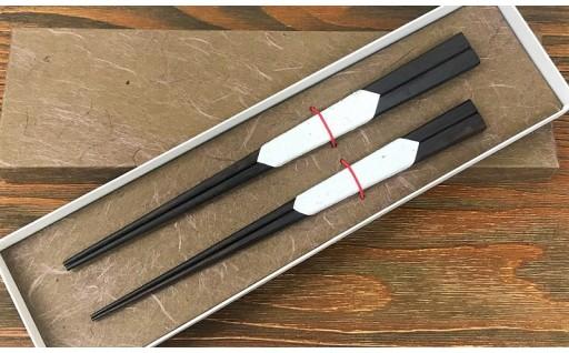 伝統工芸士の技!しっかりつかめる黒檀夫婦箸セット