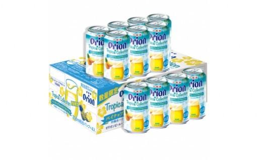 オリオン パイナップルのビアカクテル350ml缶