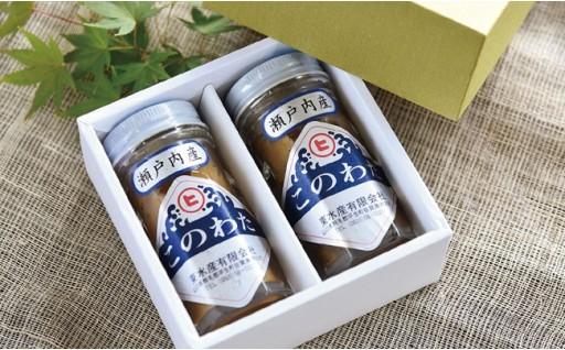 【お中元】このわた~日本三大珍味でお酒がすすむ~