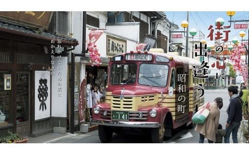 『ナミヤ雑貨店の奇蹟』地上波初放送!