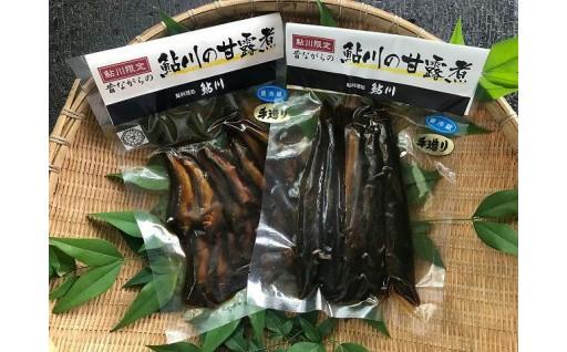 関市の「鮎」を自宅で楽しめる返礼品ができました!