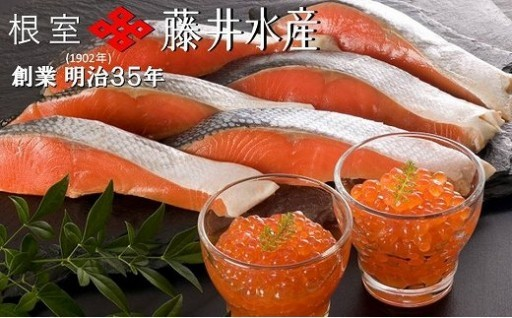 【北海道根室産】時しらず鮭・いくら醤油漬け
