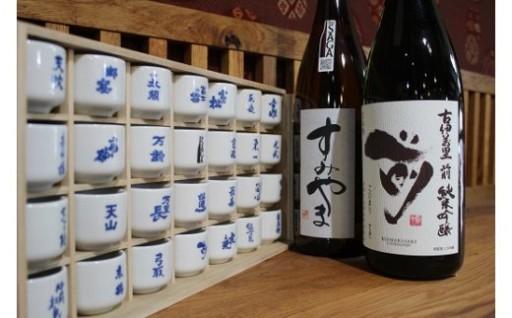 【伊万里市】IWC(全米日本酒歓評会)で快挙!