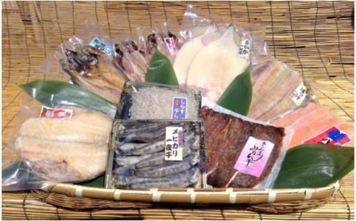 大津港直送 大漁フルセット(干物)が入荷しました