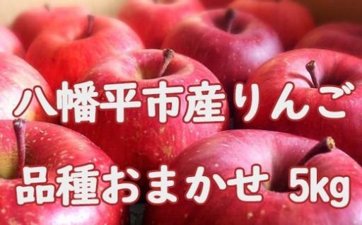 予約受付開始しました!!八幡平市のりんご☆