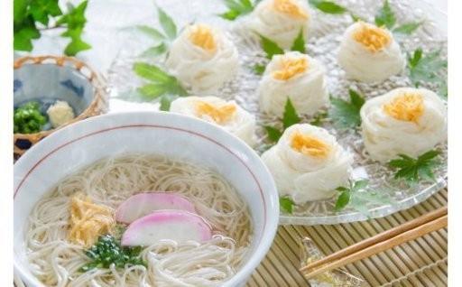 本場の味を堪能 島原の手延べ素麺(化粧箱40束)