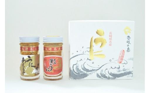 【新商品】壱岐水産 島のぜいたく珍味粒うにセット