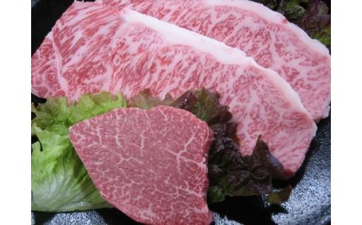 特選鳳来牛(焼き肉用) ふるさと納税限定品