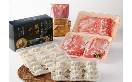 【かごしま黒豚】バラ・ロース・餃子のセットです!