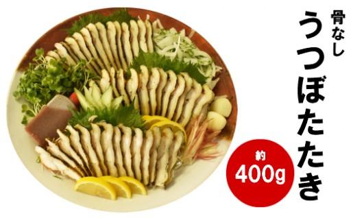 【滋養強壮食材】ウツボで暑い夏を乗り越えよう!