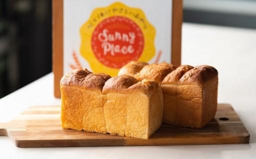 米粉入りもっちり食パン2斤セット