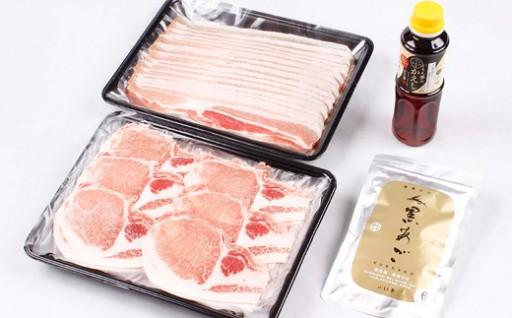 暑い夏もお肉でスタミナ!しゃぶしゃぶセット