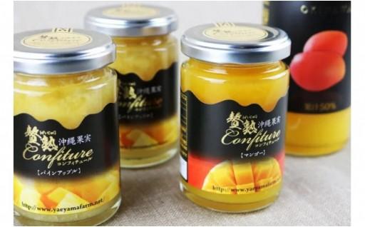 贅沢マンゴー飲料&贅熟コンフィチュールセット