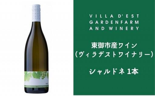 G20大阪サミットでも提供された国産ワイン!