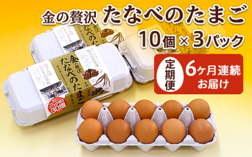 卵かけご飯にピッタリ!平飼い有精卵♪