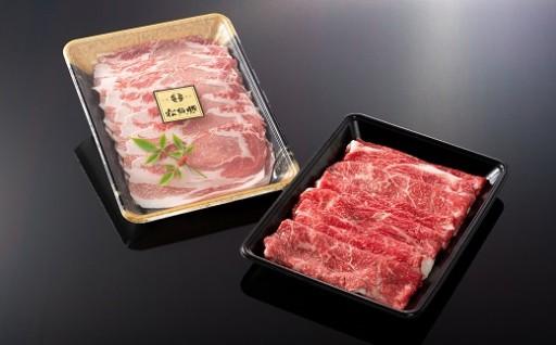 松阪牛と松阪豚のすき焼き(1kg)セット