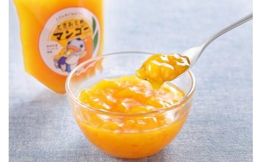 ぷるぷる食感のマンゴーゼリーをどうぞ!