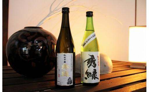 【日本酒】秀緑