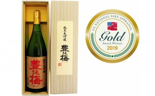 金賞を受賞した日本酒(*^。^*)