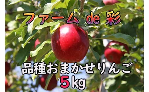 八幡平の美味しいりんごはいかがですか?