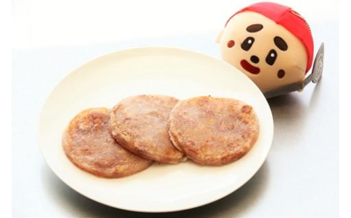 小清水町の郷土料理「でんぷんだんご」が登場