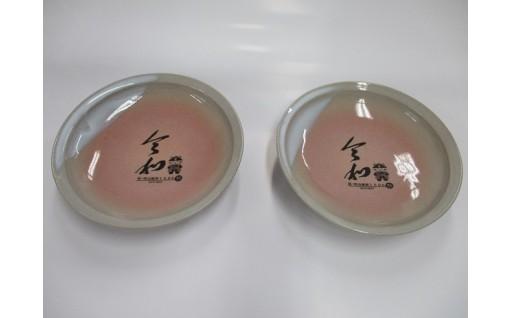 【改元記念】松陰先生「令和」筆跡萩焼のご紹介