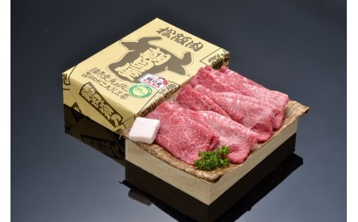 松阪肉すき焼き肉 各種追加しました。数量限定