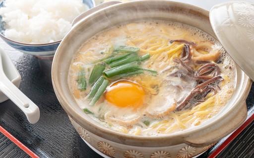 須崎名物鍋焼きラーメンセット2食(直火土鍋付き)