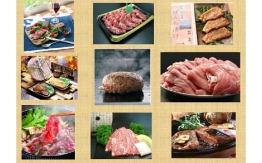 秦野産のお肉で暑い夏を乗り切りましょう!!