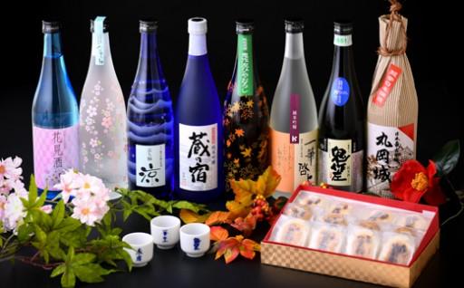8/23~25 都内でイベント開催!久保田の酒