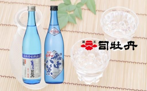 残1セット!夏の暑さを吹き飛ばす限定日本酒飲比べ